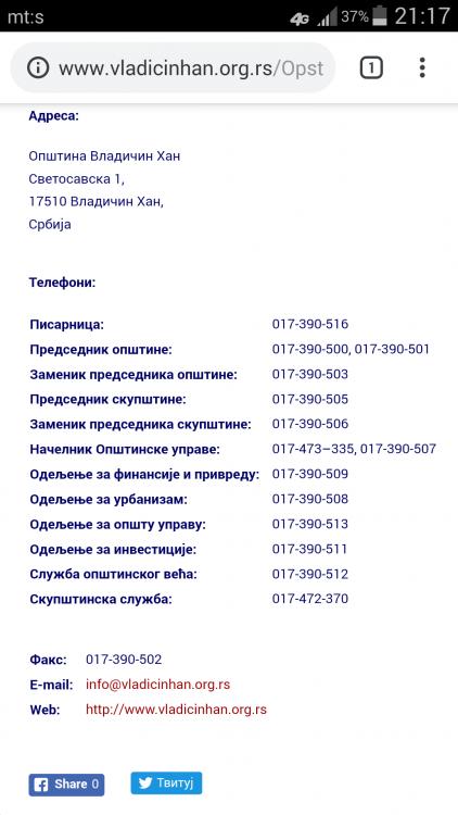 Screenshot_2019-05-18-21-17-54.png